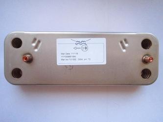 Вторичный пластинчатый теплообменник Eco 4/3 (10 пластин)