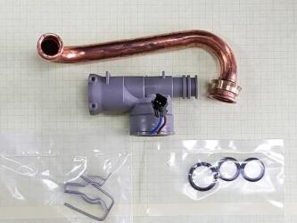 Гидротурбинный генератор 87074060580 / 8707406104