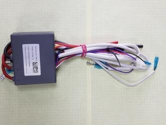 Блок управления с кабелями W 10 KB