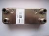 Теплообменник вторичный Atmo/Turbo MAX 20 пл.