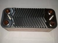 Теплообменник ГВС Premium 40 кВт
